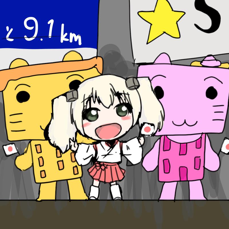 ハコネちゃん駅伝w#ハコネちゃん #ポザッピィ