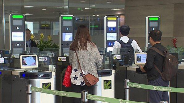오늘부터 만 19세 이상 한국인은 사전 등록을 하지 않아도 인천공항에서 자동출입국심사를 바로 이용할 수 있다고 합니다. https://t.co/gZDQF0P2vQ