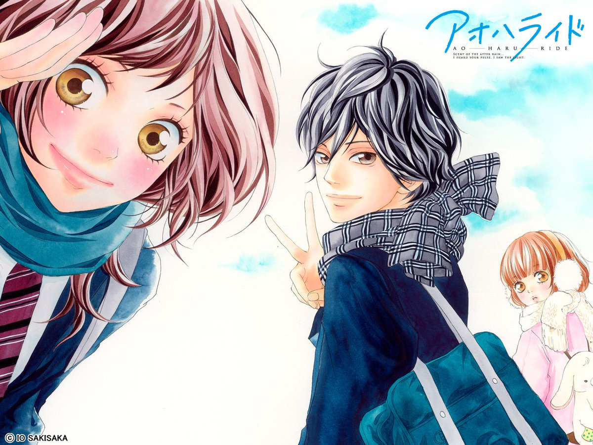 blue spring ride (アオハライド)by sakisaka io- typical school love