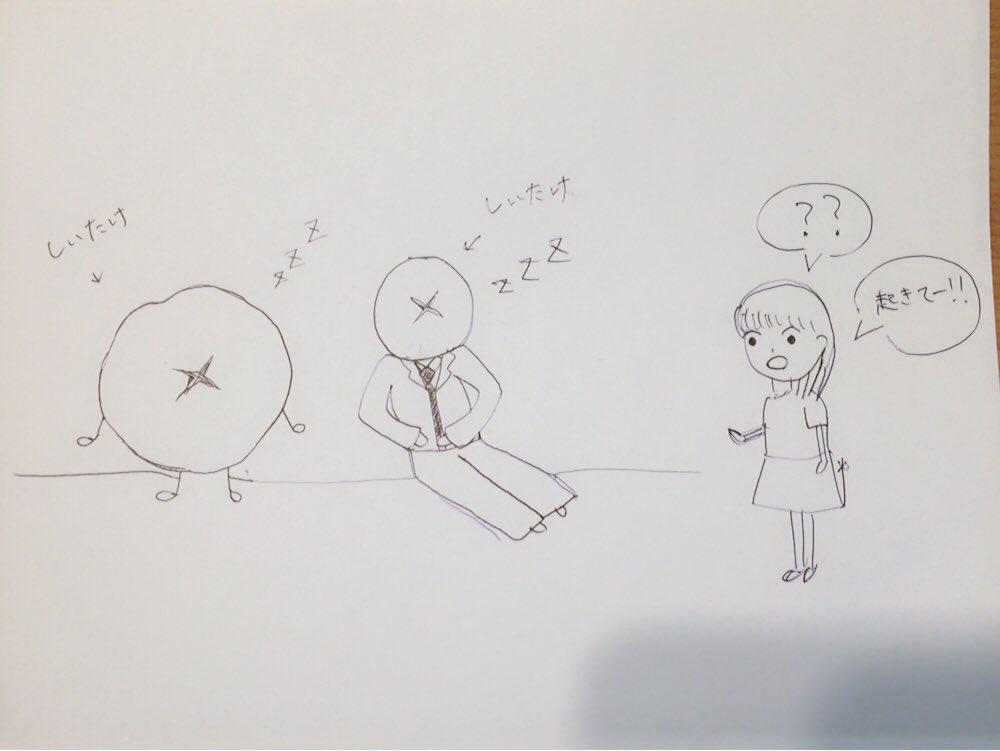 【HKT48卒業生】穴井千尋 応援スレ☆101【ちーちゃん】©2ch.netYouTube動画>3本 ->画像>98枚
