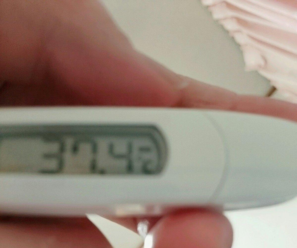 新年そうそう風邪ですね。 https://t.co/7Rkyu81tzQ