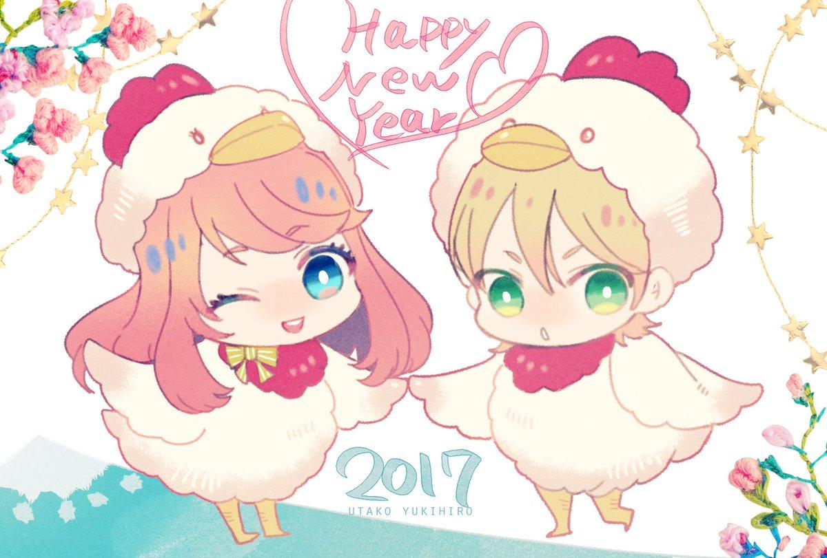 🎍2017年・今年もよろしくお願いします!🎍魔界王子、少年王女などのマンガ連載やイラスト等々、今年も邁進していきますので