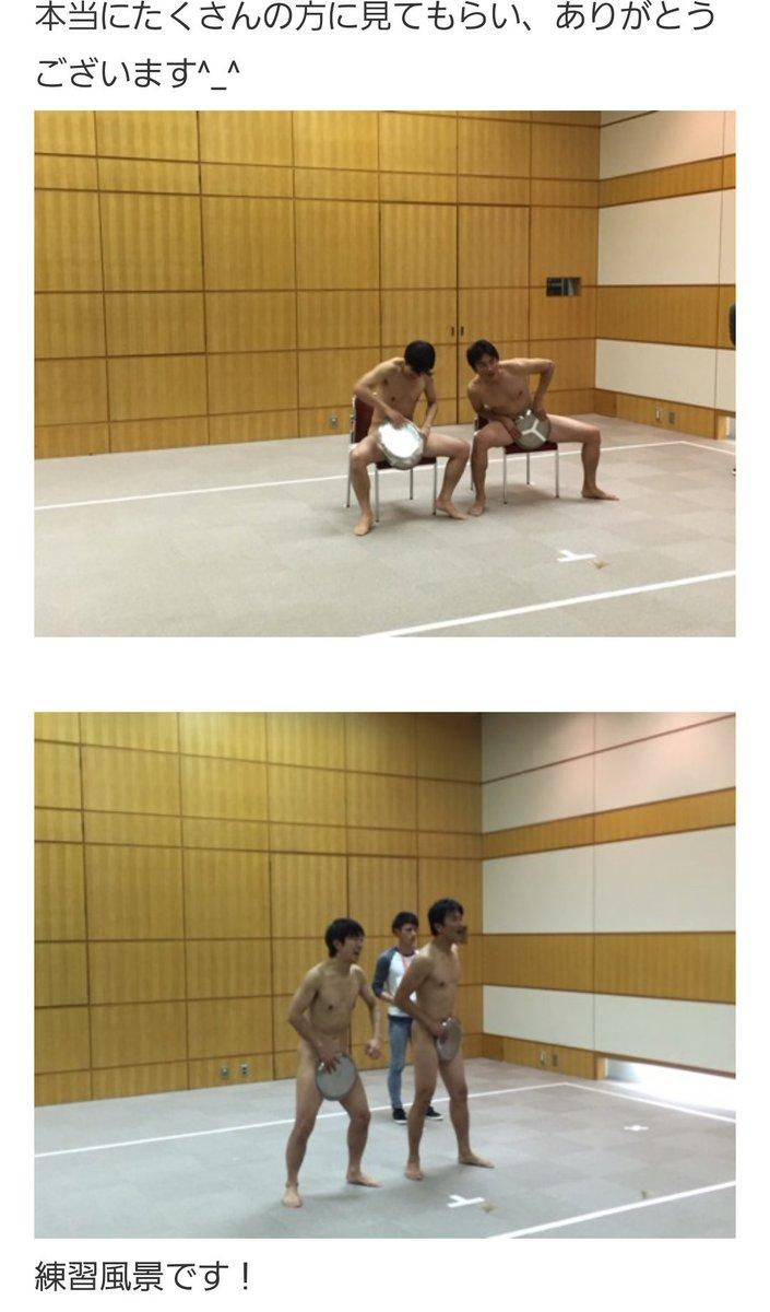 原田龍二の画像 p1_36