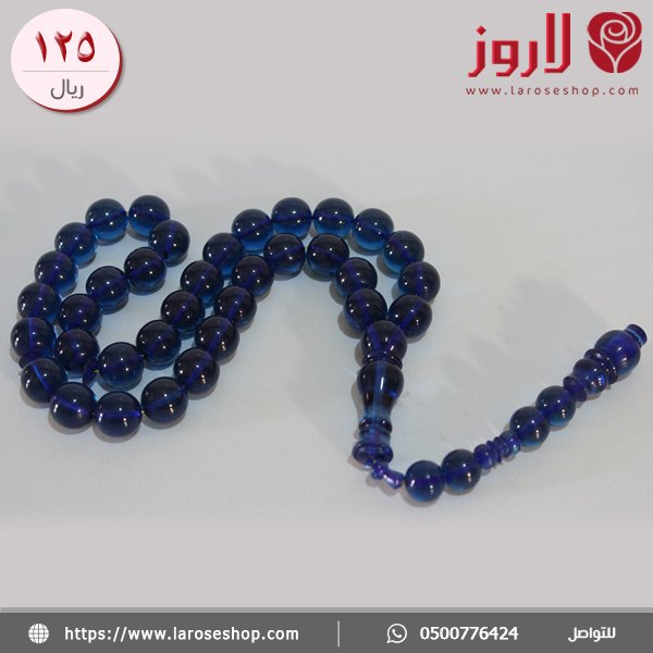 قول فهد المولد