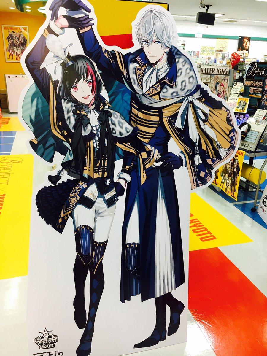 【京都限定】本日より展示しておりますB-PROJECTの等身大パネルはこちら!華やかな衣装に身を包んだアイドル達に是非是