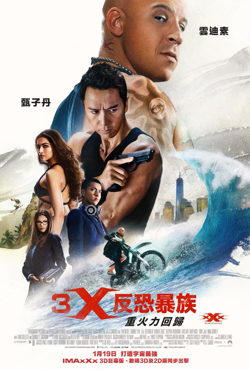 """Hong Kong poster for XXX: THE RETURN OF XANDER CAGE with """"bigger Donnie Yen"""" https://t.co/06qSrvSvTz"""