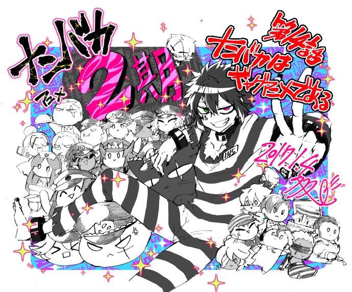 アニメ 『ナンバカ第2期』第14話 ナンバカはギャグアニメである舞台もアニメ2期もよろしくお願いいたします!
