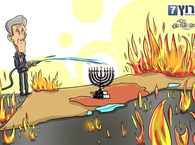 Israeli political cartoon portrays Kerry extinguishing a Menorah as fires burn in the Middle East. https://t.co/lwZwNiSlUS