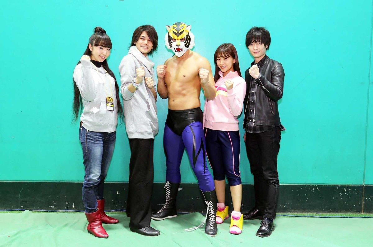【試合レポート&キャストコメント到着】1.4東京ドームで2人のタイガーマスクが激突!八代拓さん、梅原裕一郎さん、三森すず