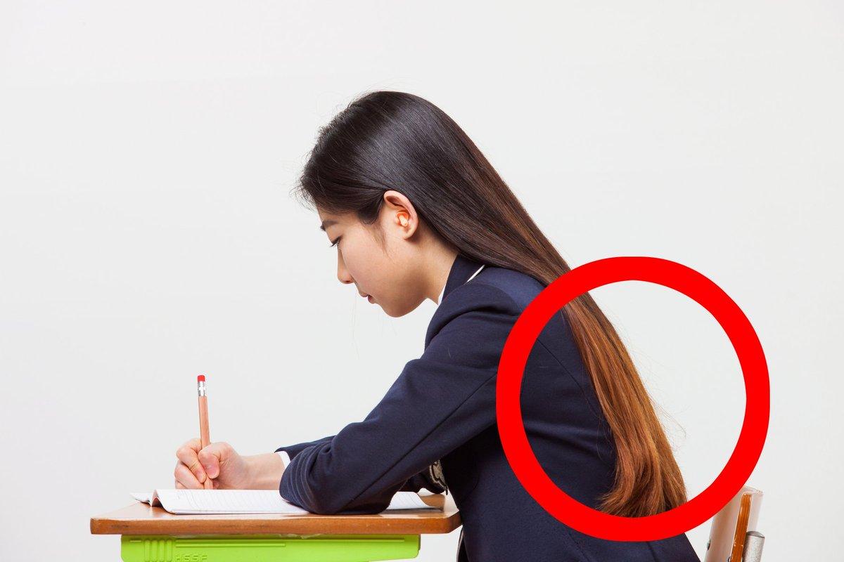 """""""갈색머리 자연산 인증해라"""" 무너진 학생인권조례 https://t.co/ptTUJvC0Ol  운동화를 착용하기 위해선 발을 다쳤다는 진단서를 제출한 뒤 '신발증'을 발급 받아야 하는 학교도 있습니다."""