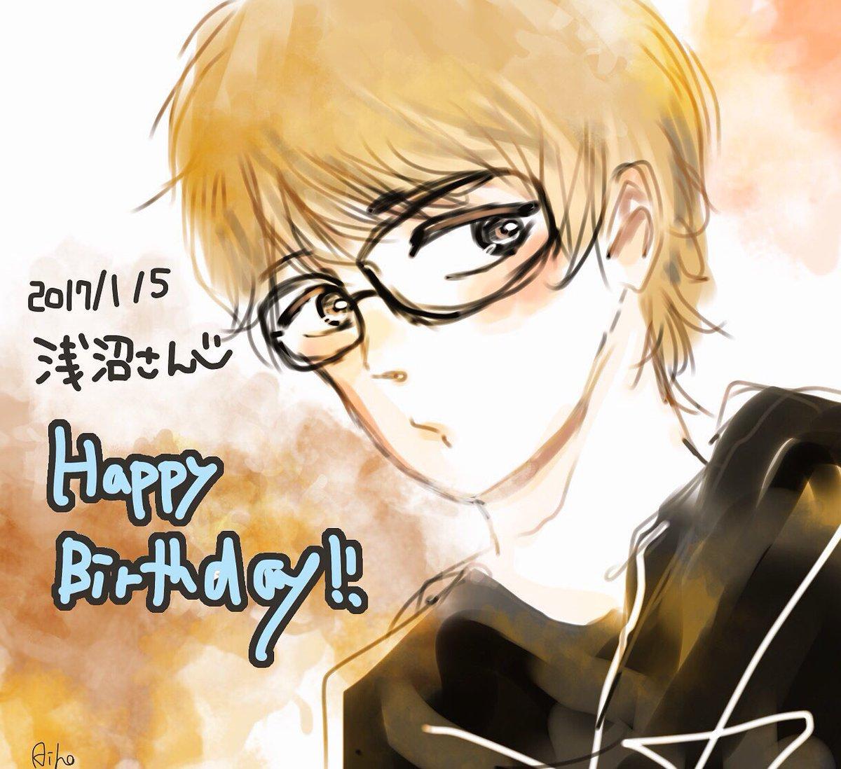 浅沼晋太郎さん!お誕生日おめでとうございます!ほんとファイ・ブレイン見ててよかった…。かっこよくてかわいい浅沼さんが大好