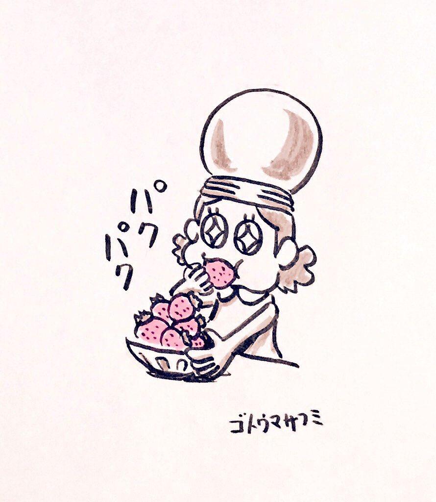 イマドキ妖怪「チカちゃん」、いちごを食べる。 #いちごの日 #くつだる #過去絵再掲