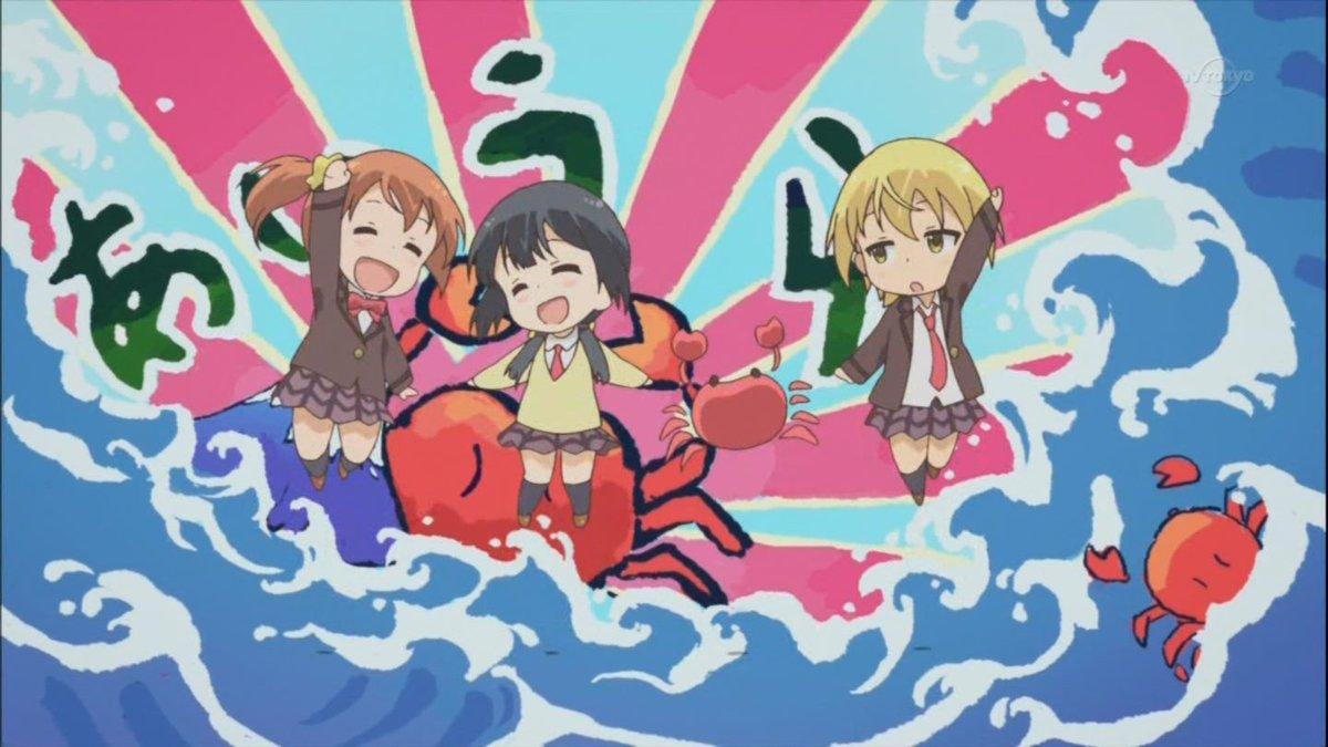 空前絶後のぉーー!!!!超絶怒濤の神アニメ!!!太ももを愛し 蟹に愛されたアニメ!!!カナカナ ゆりっぺ ゆっこん全ての