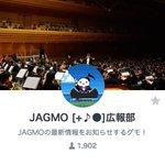 またTwitter以外のSNSも要チェック!                               各サービス限定の情報やキャンペーンも!                                                              ・LINE@                               →https://t.co/b3FYmRPRqx                                                              ・Facebook                               →「JAGMO」で検索                                                              ・Instagram(今年より本格始動!!)                               →「jagjagmo」で検索