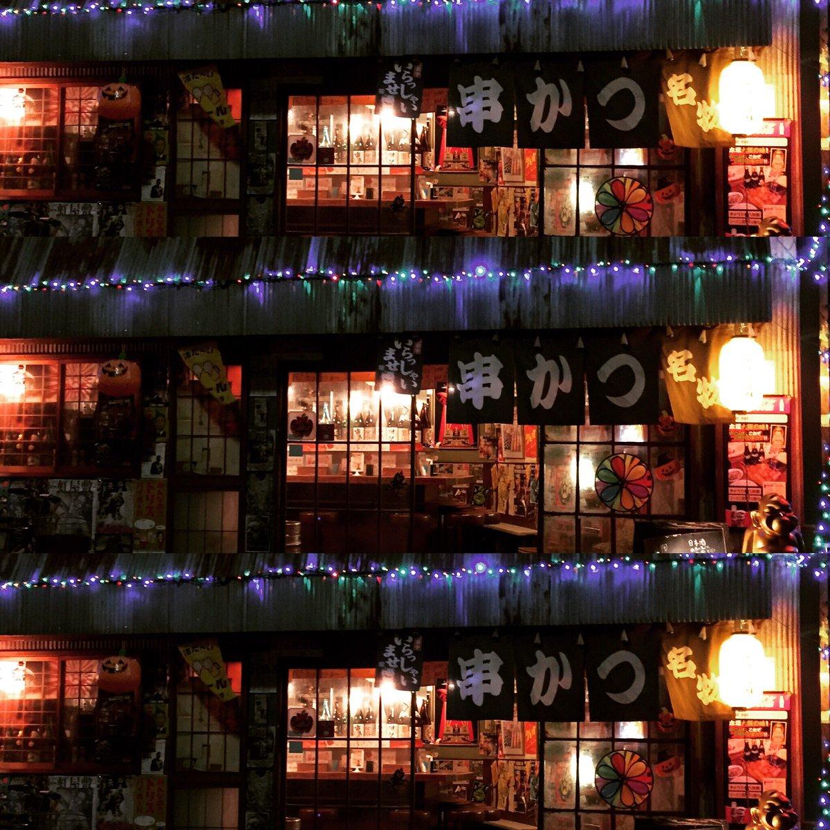 木曜日も串かつジャンジャン元気いっぱい営業開始です♪今年も揚げたての串かつで揚げ揚げで行きましょう( ´ ▽ ` )ノキ
