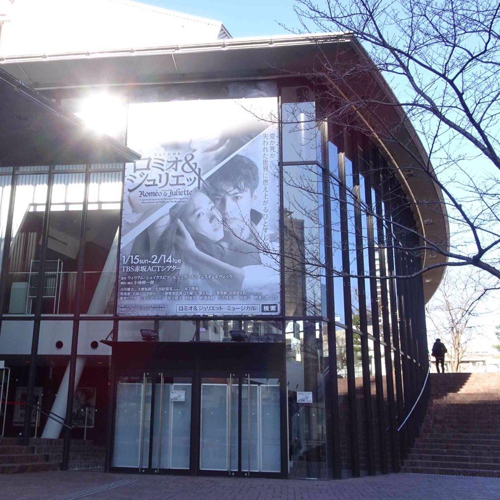 TBS赤坂ACTシアター壁面に #ロミジュリ 看板が設置完了しました✨いよいよ開幕まであと10日です! https://t.co/b4V7zyuPiw