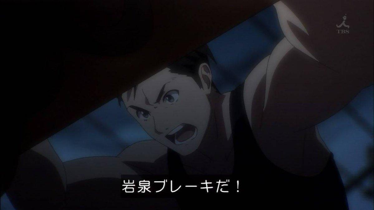 愛知はマシやったんやな・・ あと静岡にはRAIL WARS! というアニメがあってじゃな?wwww メインは東京だけど
