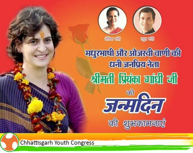 State Youth Congress Chhattisgarh wishes Mrs. Priyanka Gandhi Vadra Happy Birthday.