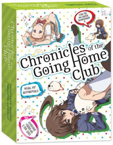 Cが付くアニメは名作例Cステラ女学院高等科C3部Chronicles of the Going Home Club