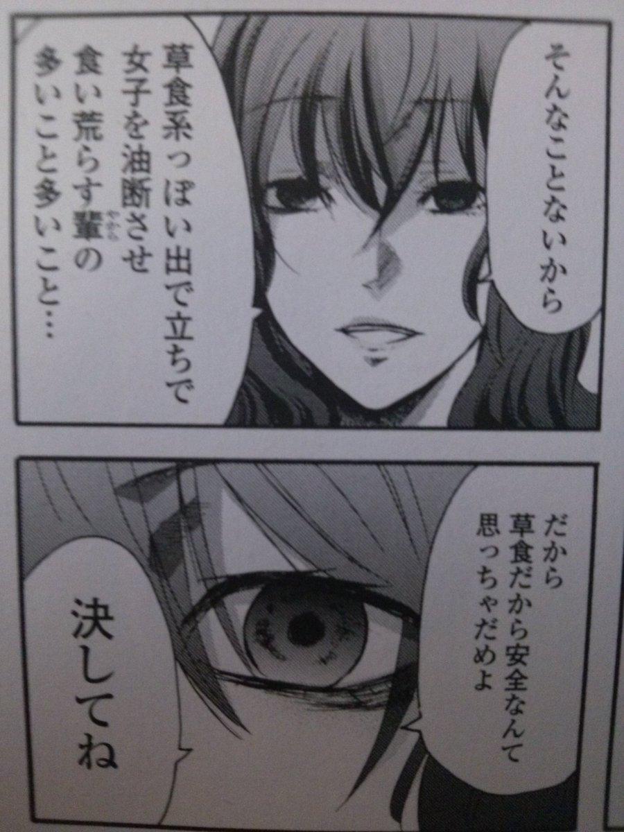 犬神さんと猫山さんがアニメになって久しいですが、当原作は作風がクッソ変わってますね。当時と。くずしろ先生は、ゆるい作品百