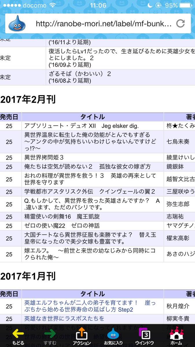 精霊使いの剣舞とアブソリュート・デュオきた〜