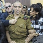 Israeli judge, officials receive death threats over manslaughter conviction of soldier
