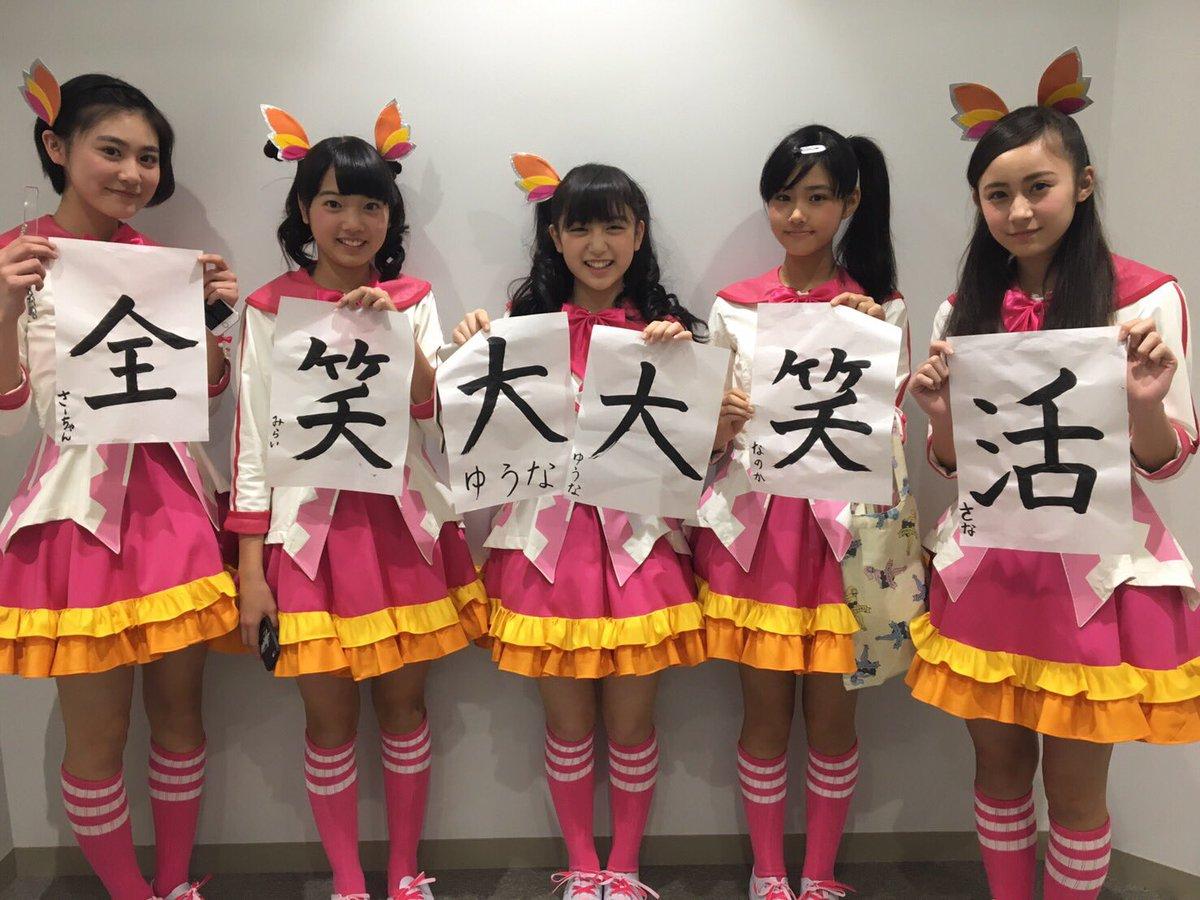 TIF2016 Tokyo Idol Festival 2016 反省会 day112 [無断転載禁止]©2ch.netYouTube動画>71本 ->画像>369枚