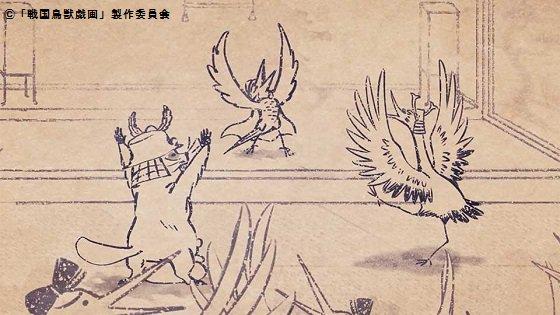 今夜7時55分は【戦国鳥獣戯画~甲~】第12話「水攻め」備中高松城の城主・清水宗治に招かれ、いろいろ満喫していた織田信長