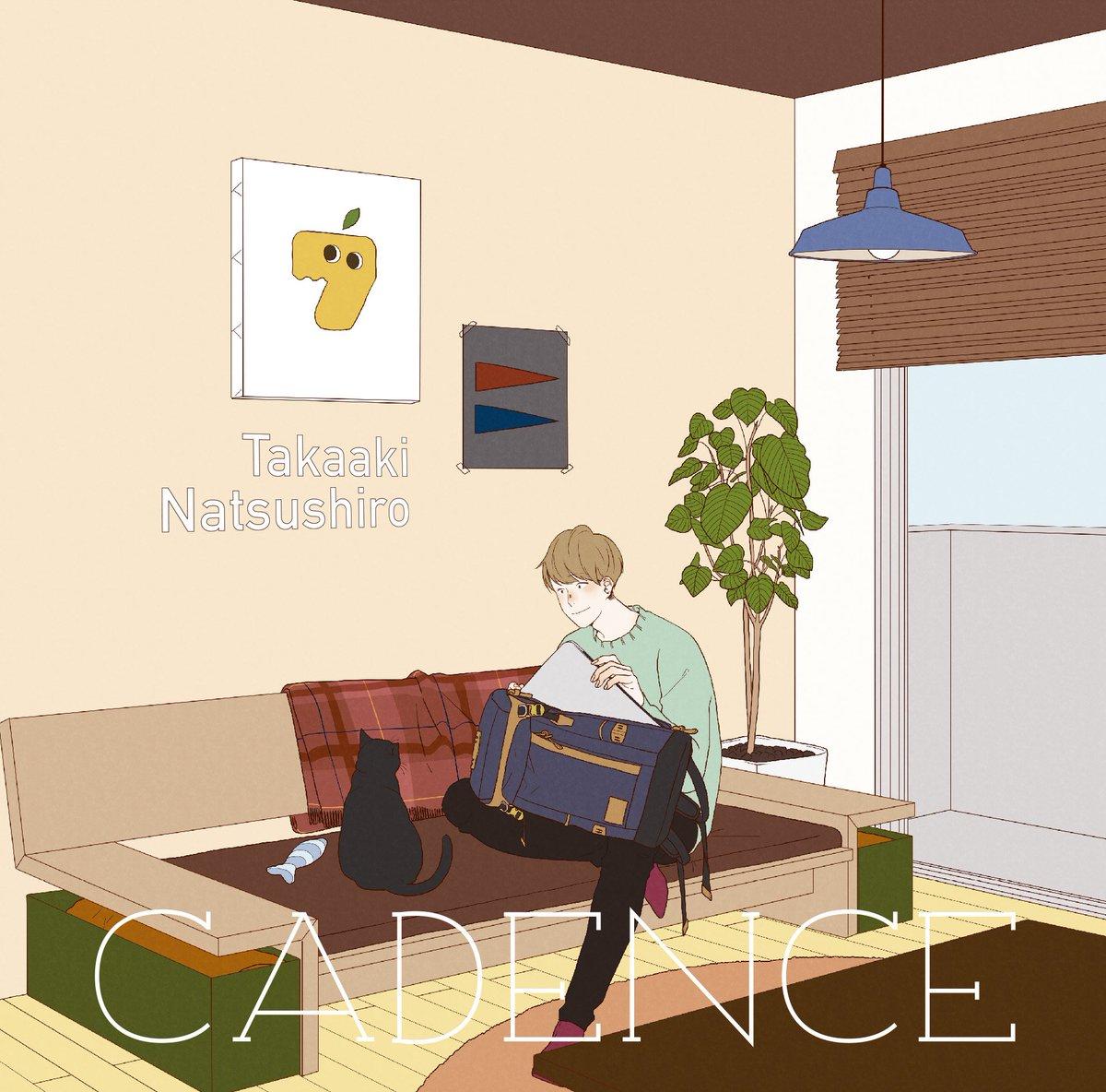 【告知】夏代孝明様の2nd Single「ケイデンス」の通常盤・アーティスト盤のジャケットイラストを担当しました。なんと