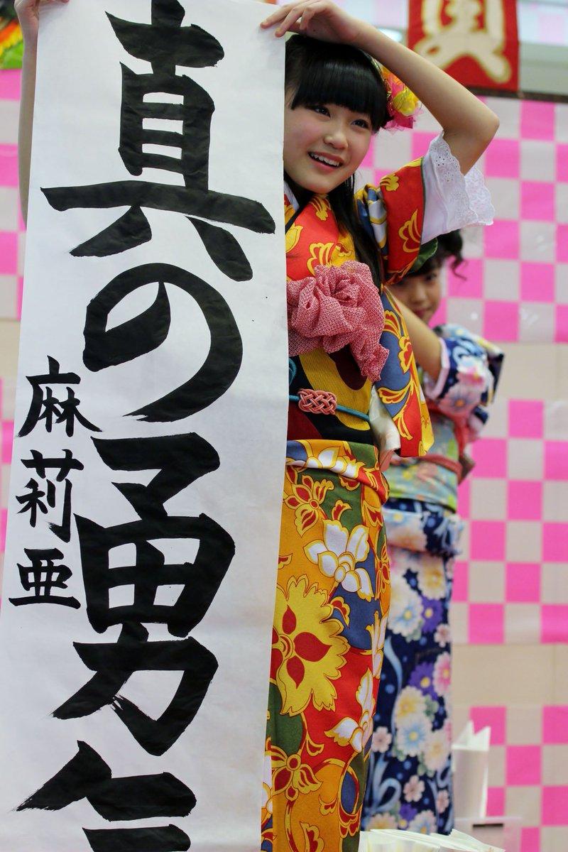 ハロプロ研修生総合スレ Part.936 ©2ch.netYouTube動画>5本 ->画像>303枚