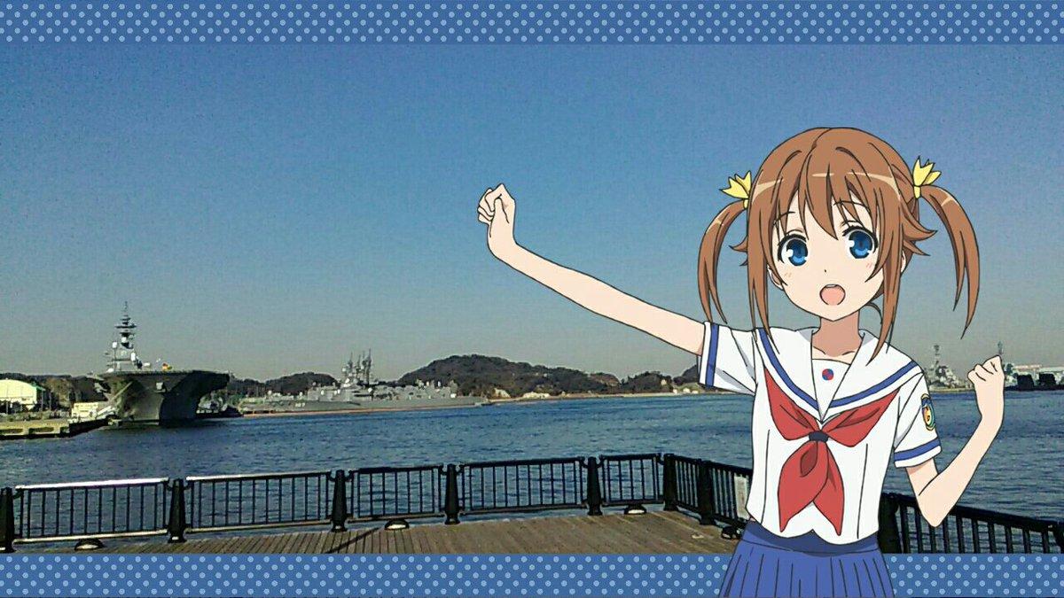 横須賀ほどはいふりカメラがしっくり来る場所はないね!