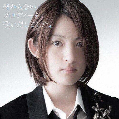 終わらないメロディーを歌いだしました。 - 小松未可子 - TVA「神さまのいない日曜日」ED「終わらないメロディーを歌