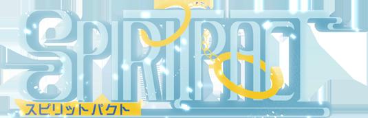 🎊祝🎊Spiritpact‼‼オンエアスタート‼‼‼‼‼#スピリットパクト  #spiritpact #冬アニメ #中国