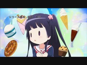昨日の続きします。7、小橋若葉(わかばガール)去年のウルトラスーパーアニメタイムにて放送されたアニメ。CVの小澤さんも