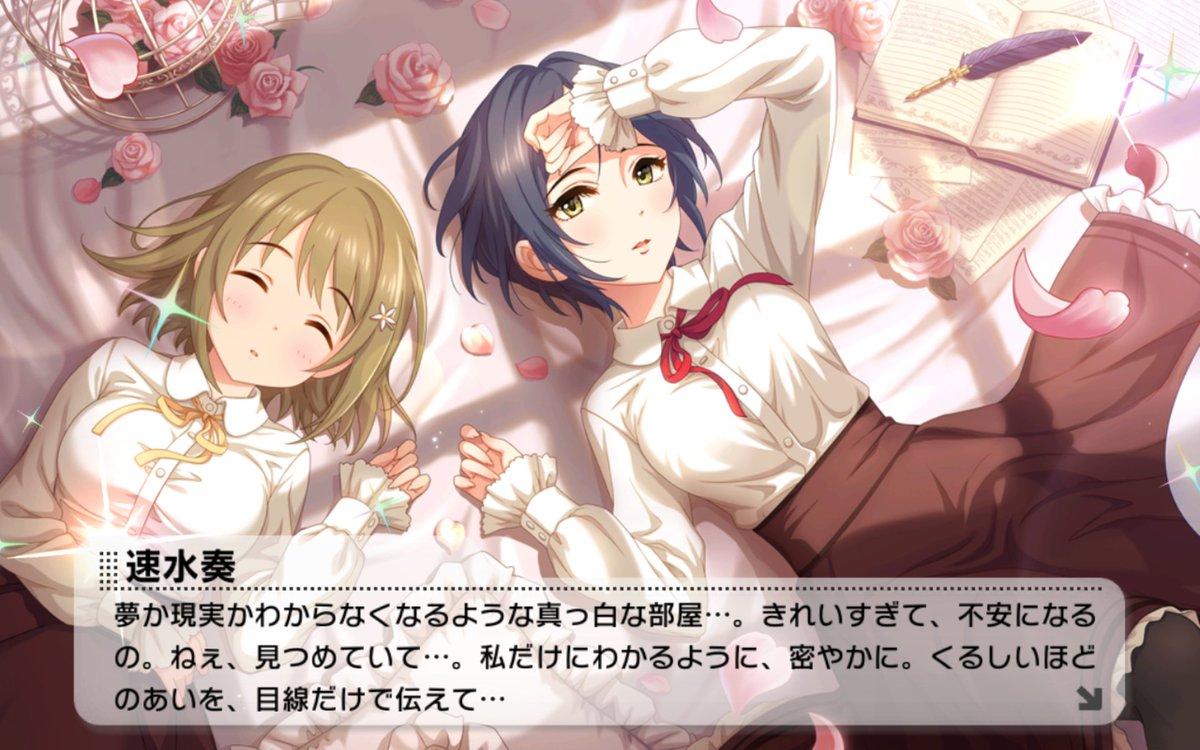 [あいくるしい]奏をやっと特訓できた。かなかな良い・・・。カナカナいるし飯田友子さんいるしさきちゃんいるしゆっこ・・・ゆ