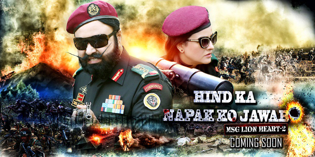 Some of u have really been smart!! Yes,U r right! Unveiling the new poster of #HindKaNapakKoJawab 👇 MSG🦁❤️️is back