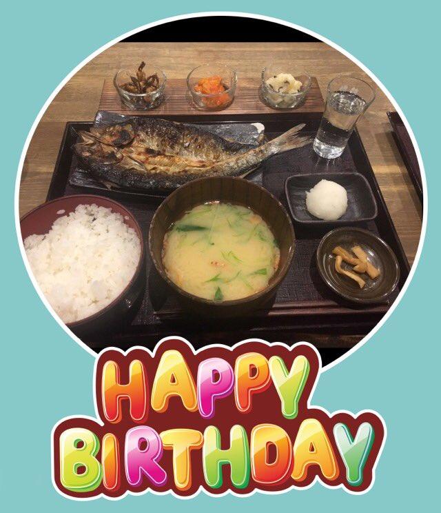 【Happy Birthday!】1月8日は『ガーリッシュ ナンバー』の意識高い系声優・柴崎万葉の誕生日です!万葉の故郷