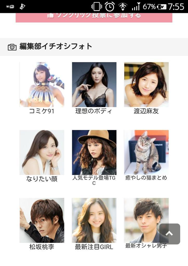 【AKB48】渡辺麻友応援スレ☆950【まゆゆ】YouTube動画>75本 ->画像>234枚