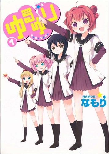 【本館/2F】お買い得なセットコミックが各種販売中です!!#ゆるゆり #ニセコイ #桜Trick #akiba #アキバ