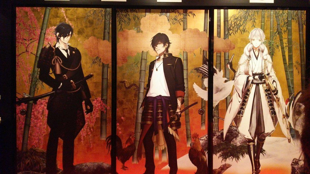 昨日は本丸博と博物館で展示されてる五虎退と鬼斬見てきた✨もー!本丸博やばかった😭♥最後の絵画の間が鶴さん美しく妖艶さも醸