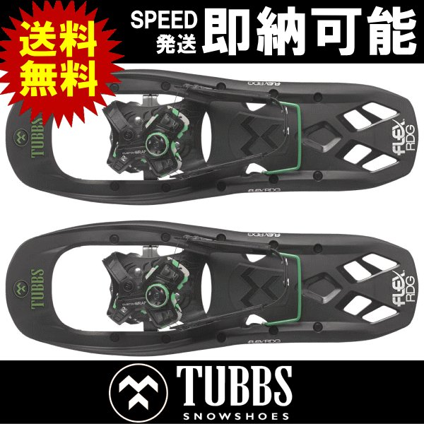 TUBBS タブス スノーシュー TUBBS MEN'S FLEX RDG SNOWSHOE タブス メンズ フレックス