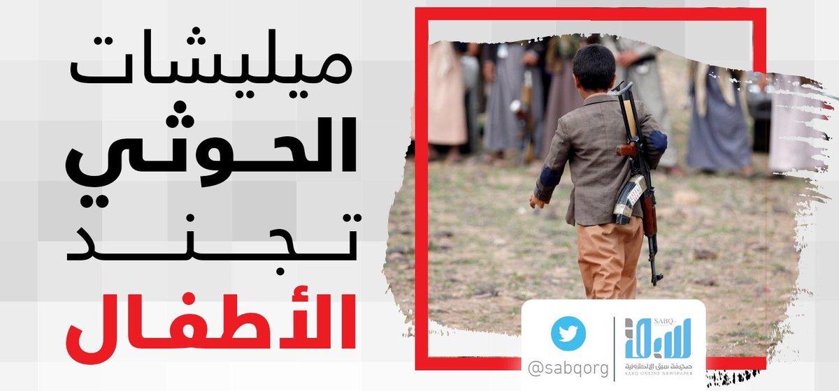 #الحوثي: #الحوثي