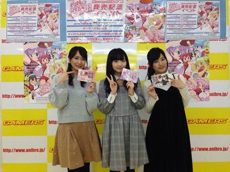 本日はBlu-ray&DVD1巻の発売記念イベント'が大阪で行われました♪一緒に盛り上げていただいたお客様、ゲーマーズな