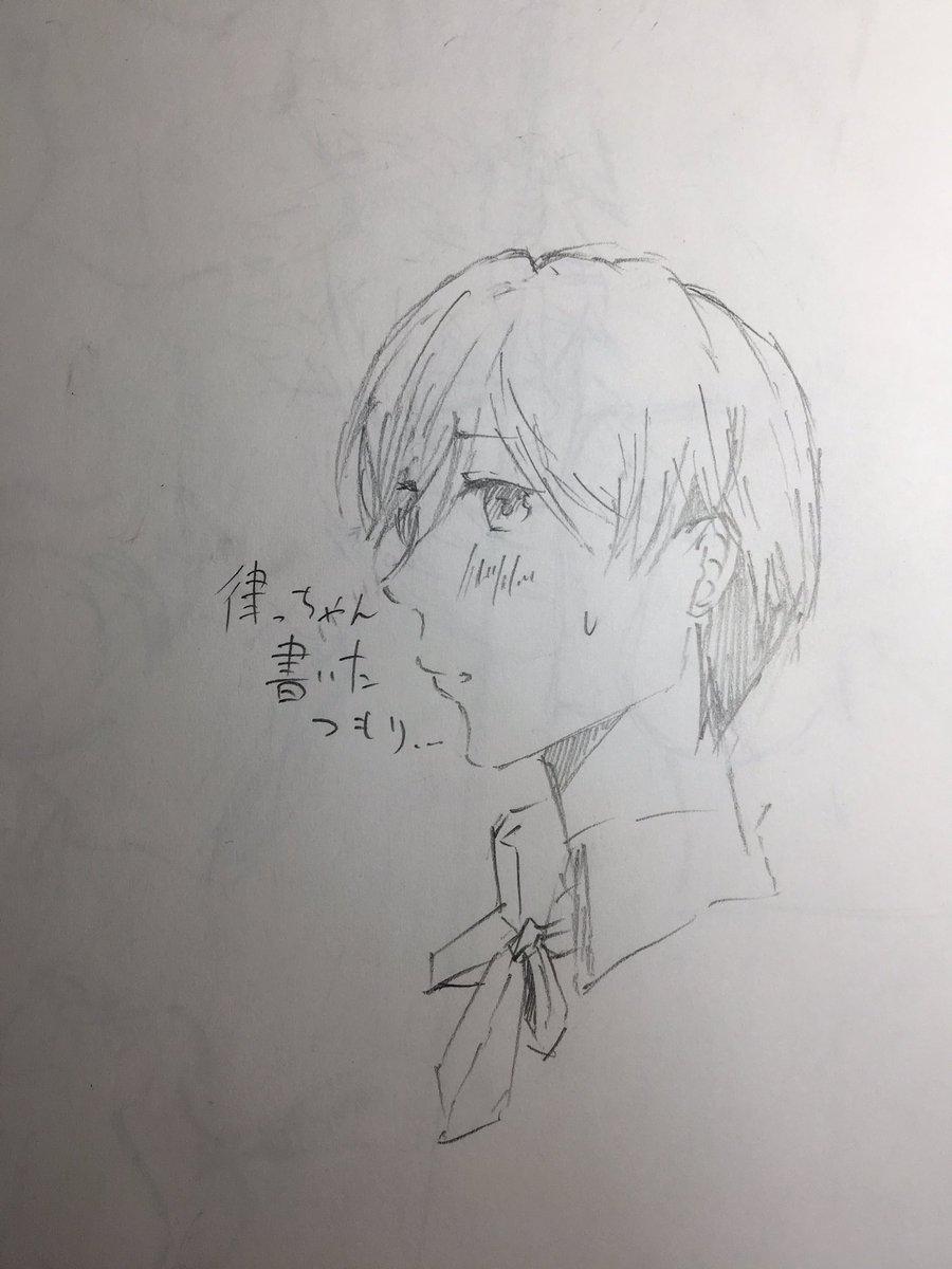 律っちゃん描いたんだけどあんま似てない笑凄く可愛い😍ですよね‼︎河合荘読んだことある人どれくらいいるんだろう…