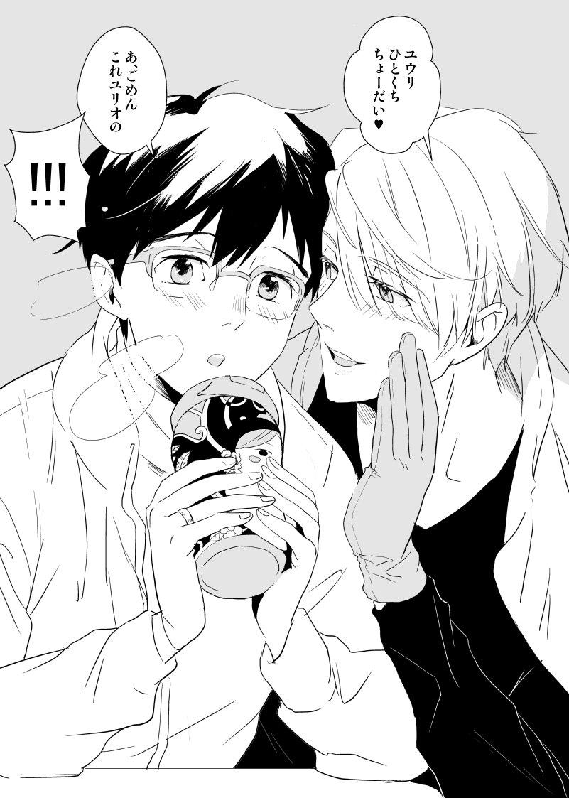 かせい@花丸&YOI