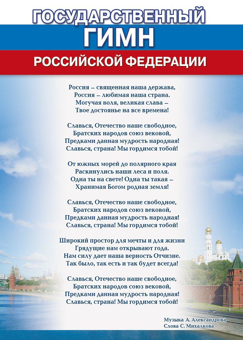 Значение имени марсель kakzovutru