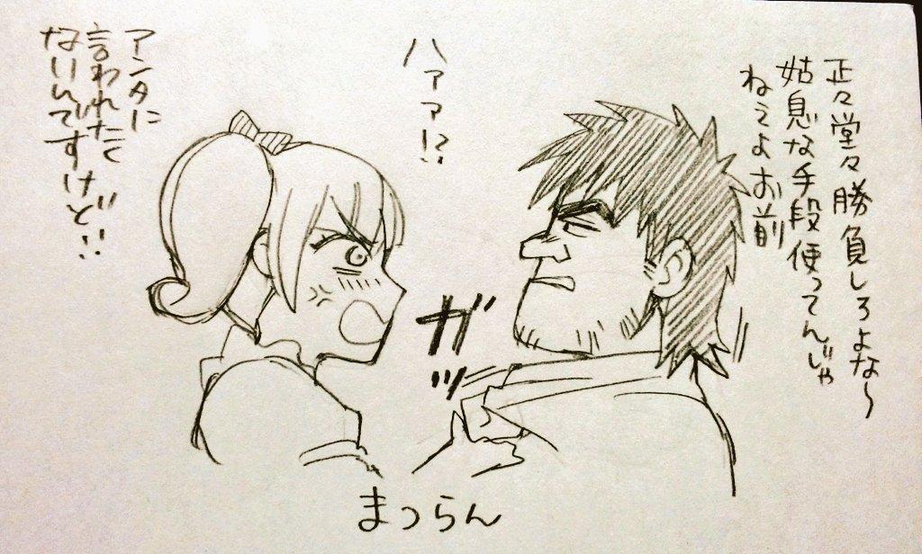 松太郎×らんこ お互い自分の事を棚に上げてdisり合う相撲界の暴れん坊とアイドル界の暴れん坊
