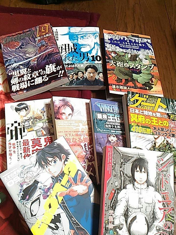 家から届いた各種新刊。ただこのうちの幾つか前の巻を詠んでなかったり、忘れてるから読めない。具体的にはビッグオーダーとシド