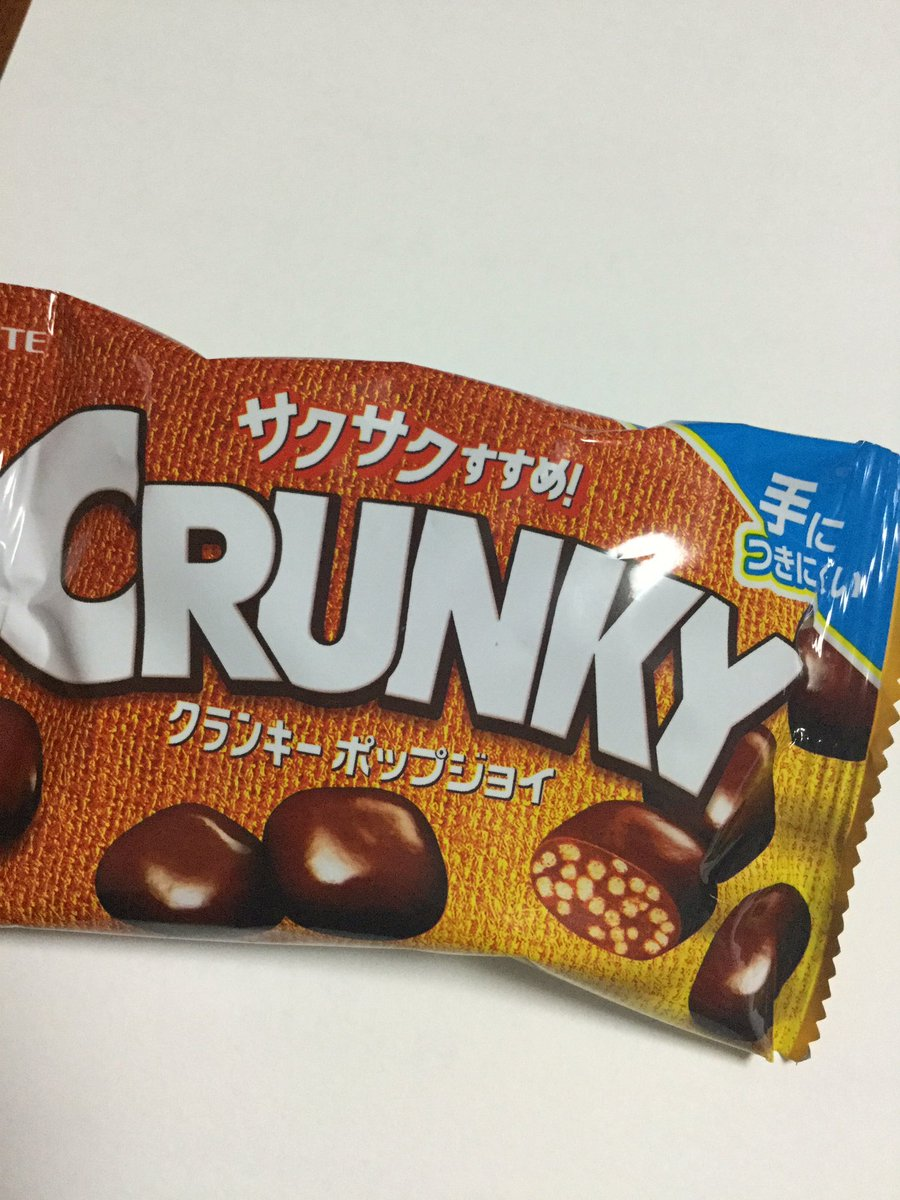 今日は、ただチョコを買いに昨日のお店に行ったら、昨日の赤葦系イケメンさんが、商品を棚に入れていて目が合って微笑んでくれた