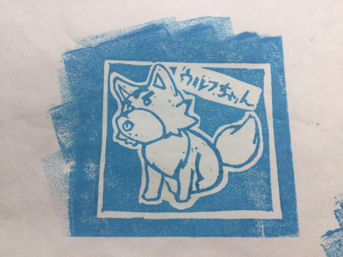 できた!細かい所を手直ししたら完成!ログホライズンに登場するセララの小さな従者!白丸狼のウルフちゃんです!忠犬かわいい。
